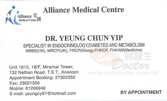 Dr Yeung Chun Yip Name Card