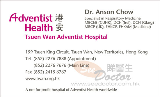 Dr CHOW WAI CHEONG Name Card