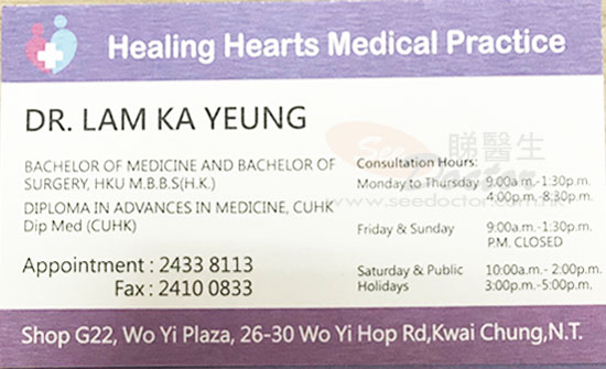 Dr LAM KA YEUNG Name Card