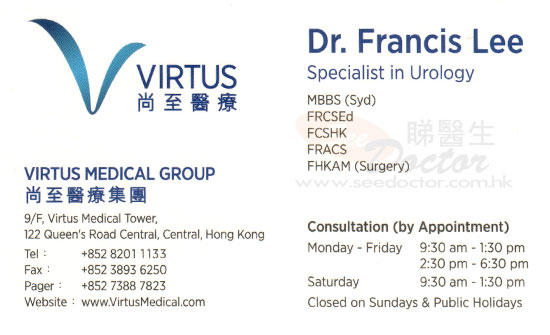 Dr LEE CHAN WING, FRANCIS Name Card