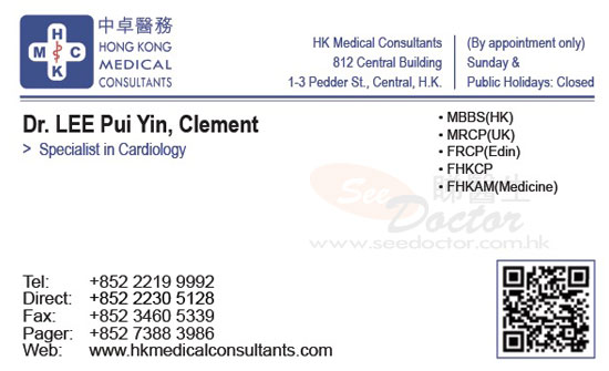 Dr LEE PUI YIN Name Card
