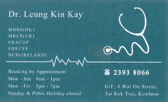 Dr LEUNG KIN KAY Name Card