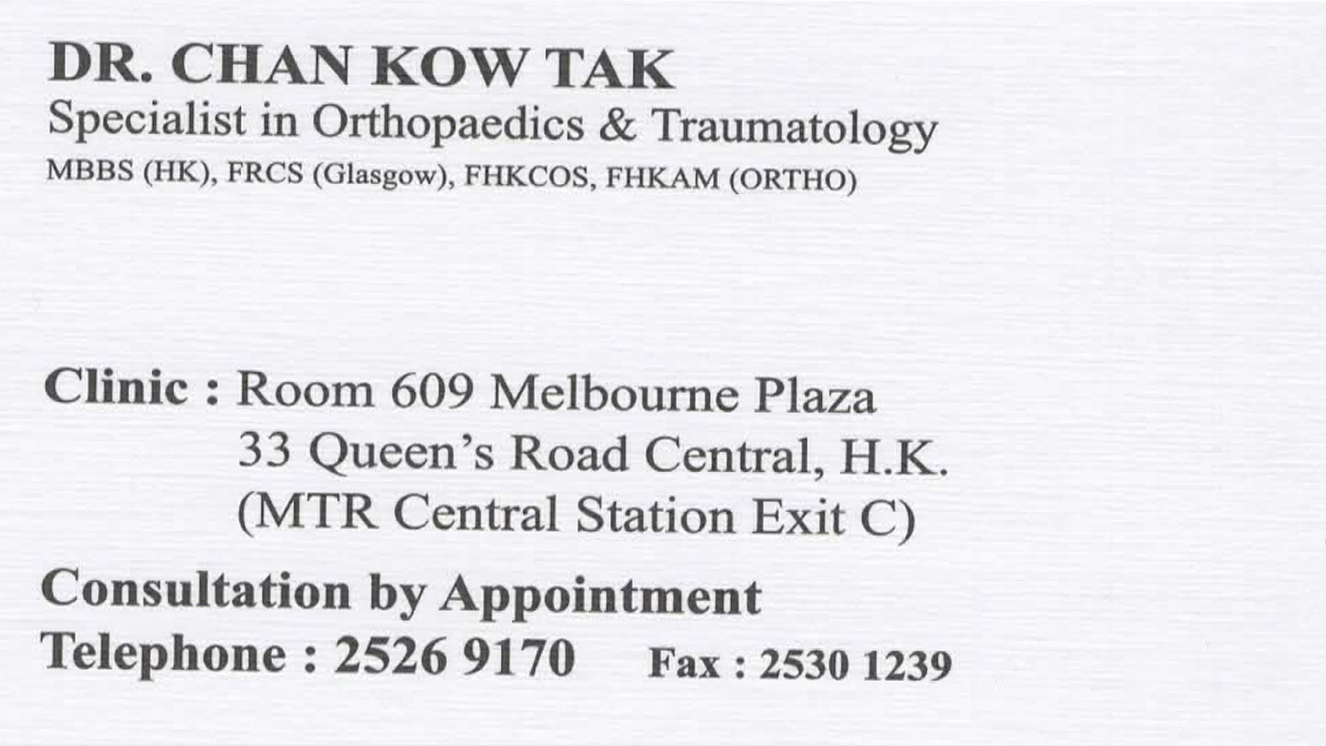 Dr CHAN KOW TAK Name Card
