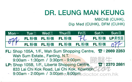 Dr LEUNG MAN KEUNG Name Card