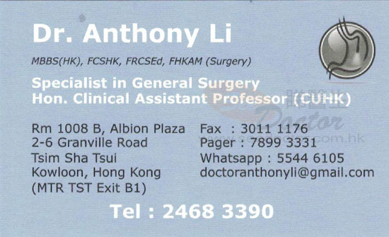 Dr LI CHI NGAI, ANTHONY Name Card