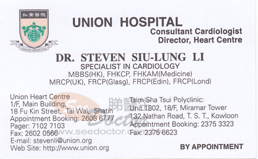 Dr LI SIU LUNG, STEVEN Name Card