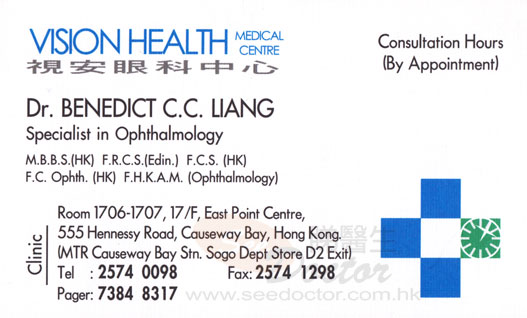 Dr LIANG CHAN CHUNG, BENEDICT Name Card