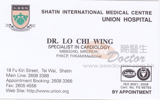 Dr LO CHI WING Name Card