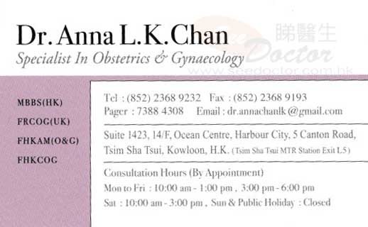 Dr CHAN LAU KUEN Name Card