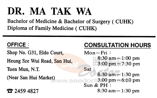 Dr MA TAK WA Name Card