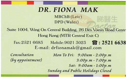 Dr MAK HEI WOOD, FIONA Name Card
