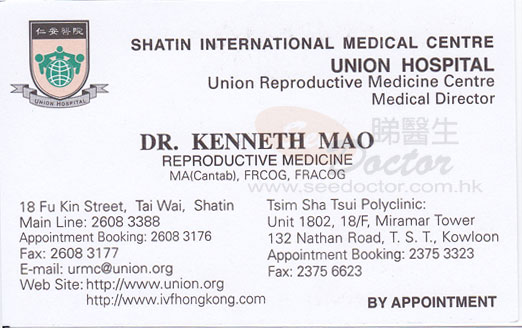 Dr MAO, KENNETH Name Card