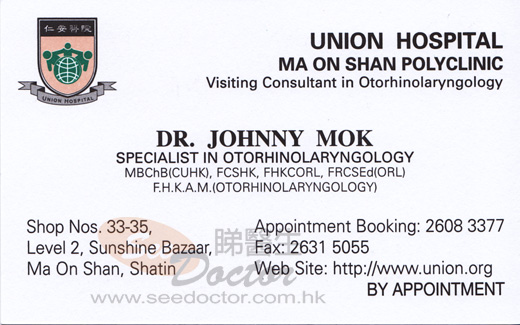 Dr MOK SIU WAI, JOHNNY Name Card