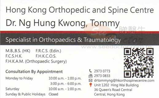 Dr NG HUNG KWONG, TOMMY Name Card