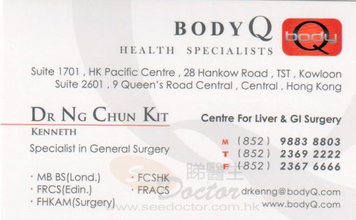 Dr NG CHUN KIT, KENNETH Name Card
