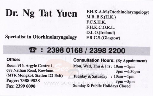 Dr NG TAT YUEN Name Card