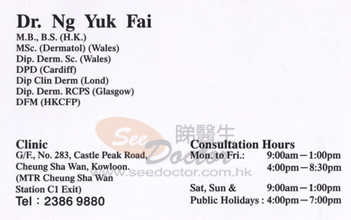 Dr NG YUK FAI Name Card