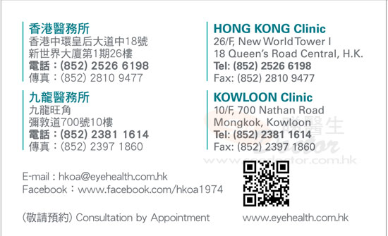 Dr SHIU CHI YUEN Name Card