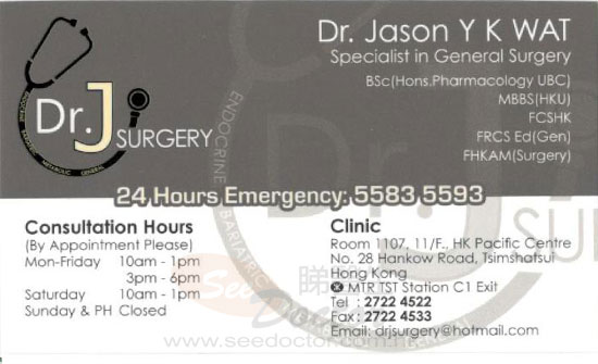 Dr WAT JASON YIU KIN Name Card