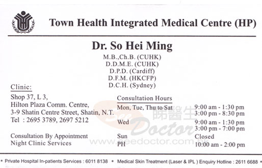 Dr SO HEI MING Name Card