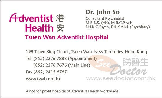 Dr JOHN SO Name Card