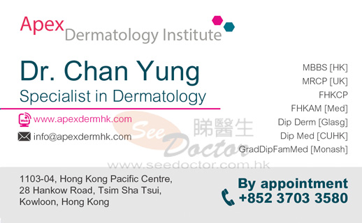 Dr CHAN YUNG, DAVIS Name Card
