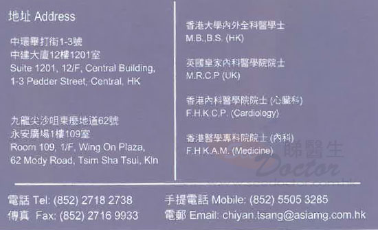 Dr TSANG CHI YAN , VINCENT Name Card
