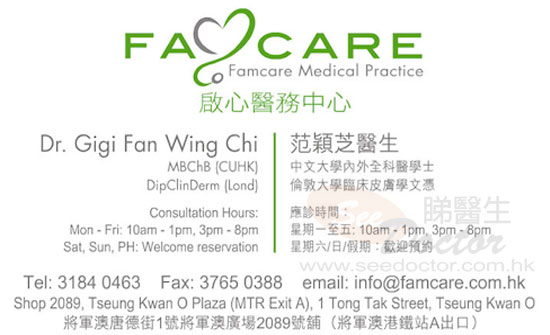 Dr Fan Wing Chi, Gigi Name Card