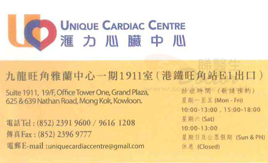 Dr Leung Kwok Fai Stephen Name Card