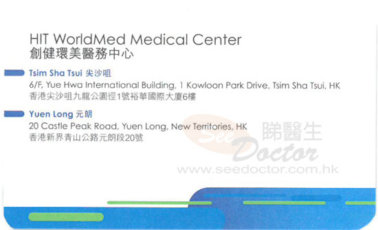 Dr Alfred Siu Name Card