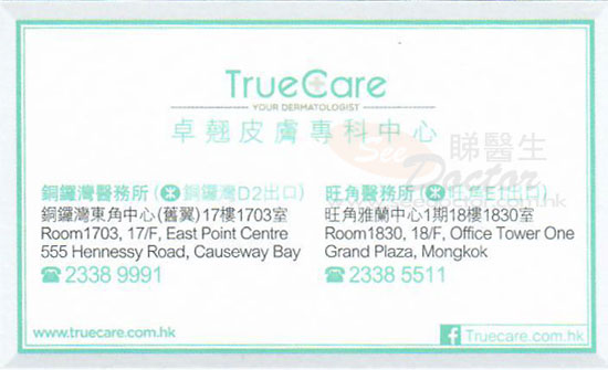Dr Siu Fung Yee,Christina Name Card