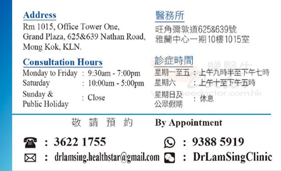 Dr LAM SING Name Card
