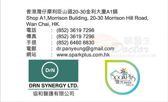 Dr YEUNG PAN Name Card