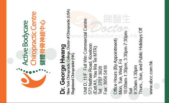 Dr Hwang, George Name Card