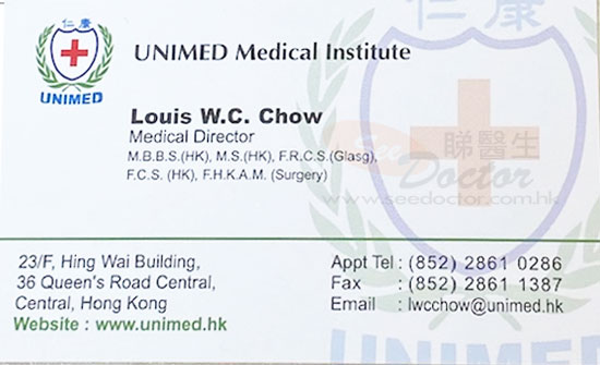 Dr Chow Wing Cheong, Louis Name Card