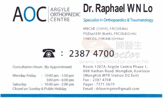 Dr Lo Wing Nin Raphael  Name Card