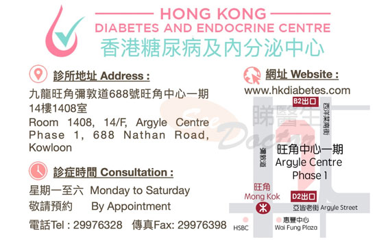 Dr Wong Yu Shing Lawrence Name Card