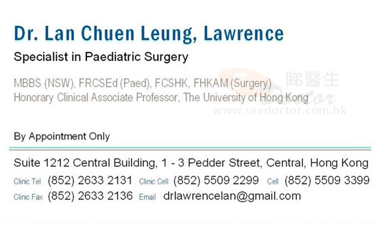 Dr Lan Chuen Leung Lawrence Name Card