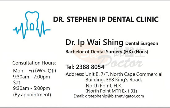 Dr Ip Wai Shing Name Card