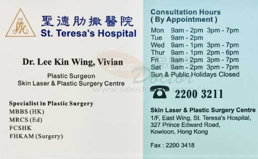 Dr LEE KIN WING Name Card