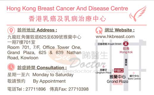 Dr Ma Kwok Kuen Name Card