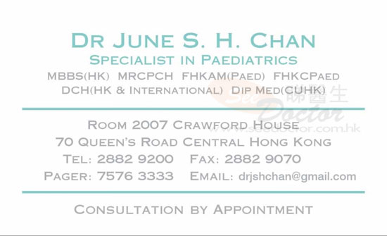 Dr CHAN SIN HANG JUNE Name Card