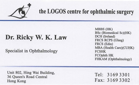 Dr LAW WAI KEE, RICKY Name Card