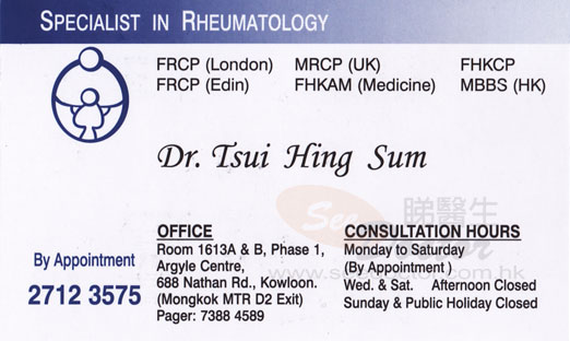 Dr TSUI HING SUM, KENNETH Name Card