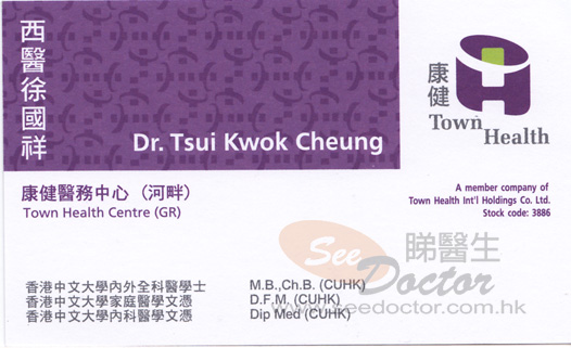 Dr TSUI KWOK CHEUNG Name Card