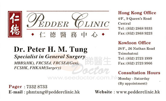 Dr TUNG HIU MING Name Card