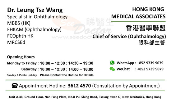 Dr Leung Tsz Wang Name Card