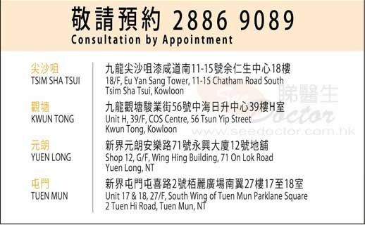 Dr Ho Hon Shuen  Name Card