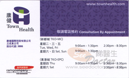 Dr WAT BING WING Name Card
