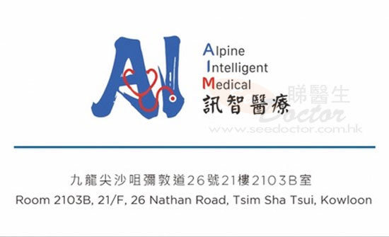 Dr Yuen Chi Pan Name Card